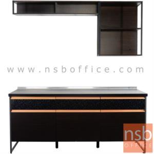 K06A008:ชุดตู้ครัว พร้อมตัวตู้แขวนผนัง รุ่น PL-SET3 180W cm.
