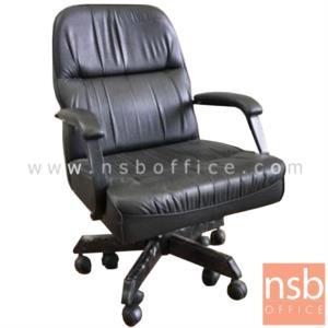 B01A144:เก้าอี้สำนักงาน รุ่น TK-012  มีก้อนโยก ขาเหล็ก 10 ล้อ