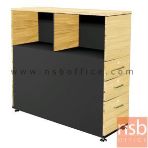 C01A041:ตู้กั้นข้างโต๊ะสำหรับ 2 ที่นั่ง  รุ่น VCP-0014 สูง 110 cm. บนช่องวางเอกสาร 3 ลิ้นชัก เมลามีน