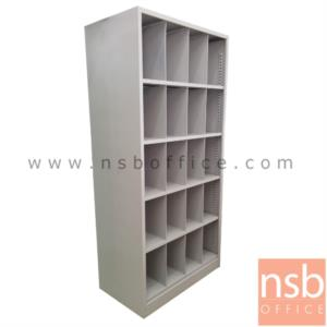 D01A026:ตู้เก็บแฟ้มเวชระเบียน PRV 2 หน้า 5 ชั้น 40 ช่อง รุ่น NA-240 ขนาด 106.6W*213.5H cm.