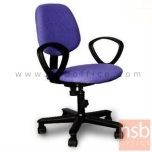 B03A473:เก้าอี้สำนักงาน  รุ่น Campbell (แคมป์เบล)  มีก้อนโยก ขาพลาสติก