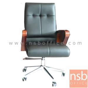 B25A112:เก้าอี้ผู้บริหารหนัง PU รุ่น SEVEN-BOSS-793  โช๊คแก๊ส ขาเหล็กชุบโครเมี่ยม