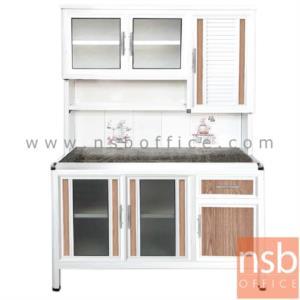 G07A118:ตู้ครัวอลูมิเนียมหน้าเรียบ  กว้าง 120 ซม.