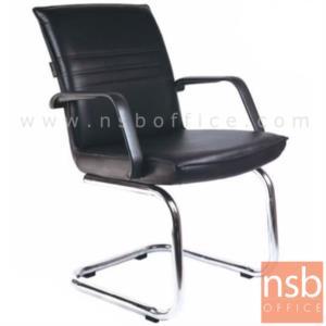 B04A185:เก้าอี้รับแขกขาตัวซี รุ่น BUTTERFLY PEA (บัทเตอร์ฟลาย พี)  ขาเหล็กชุบโครเมี่ยม