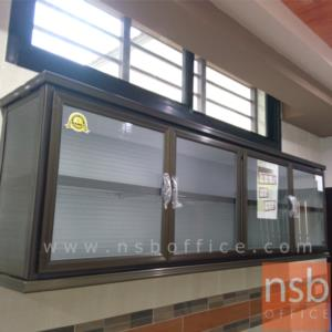 G07A062:ตู้แขวนอลูมิเนียม SANKI หน้าบานกระจกใส รุ่น HCZ 61H*198W cm.