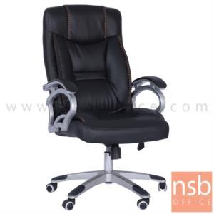 B01A522:เก้าอี้ผู้บริหารหนังเทียม รุ่น Shaffer (ชาฟเฟอร์)  ขาพลาสติก