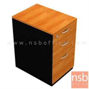 C01A010:ตู้ 3 ลิ้นชัก สูง 75 cm. วางข้างโต๊ะ รุ่น EP-2035  เมลามีน