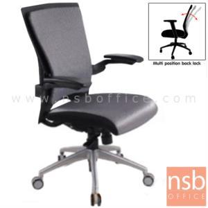 B16A024:เก้าอี้ผู้บริหาร รุ่น PE-KW-M511L   โช๊คแก๊ส มีก้อนโยก ขาอลูมิเนียม