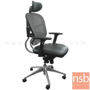 B24A131:เก้าอี้ผู้บริหารหลังเน็ต รุ่น SR-LPL-821H   โช๊คแก๊ส มีก้อนโยก ขาเหล็กชุบโครเมี่ยม