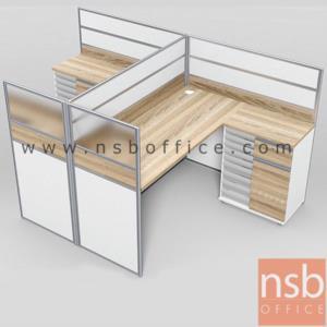 ชุดโต๊ะทำงานกลุ่มตัวแอล 2 ที่นั่ง   ขนาดรวม 242W1*154W2 cm. พร้อมตู้ข้างเอกสาร