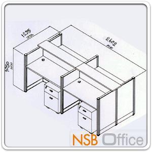 ชุดโต๊ะทำงานกลุ่ม 4 ที่นั่ง   ขนาด 258W cm. พร้อม partition