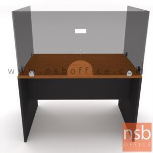 A27A039:โต๊ะทำงาน พร้อมแผ่นอะคีลิค รุ่น service ขนาด 120W,150W cm. แบบเจาะหน้าโต๊ะ