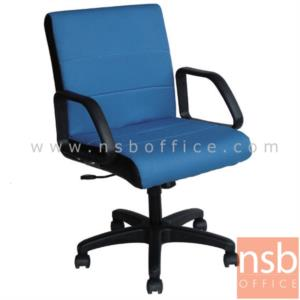 B03A280:เก้าอี้สำนักงาน รุ่น PE-400L  โช๊คแก๊ส มีก้อนโยก ขาพลาสติก