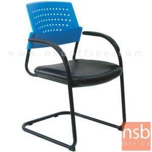 B05A061:เก้าอี้รับแขกขาตัวซีหลังเปลือกโพลี่ รุ่น KT-NDG/1CB  ขาเหล็กพ่นดำ