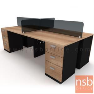 ชุดโต๊ะทำงานกลุ่ม   ขนาด 240W ,270W ,300 cm.  พร้อมลิ้นชักกล่อง ขากลางเหล็กมีกล่องพร้อมช่องปลั๊ก