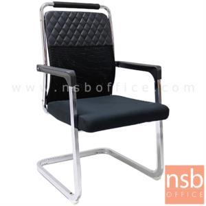 B04A164:เก้าอี้รับแขกขาตัวซี รุ่น PL-4900H  ขาเหล็กชุบโครเมี่ยม