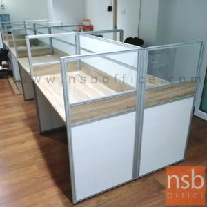 ชุดโต๊ะทำงานกลุ่มหน้าตรง 8 ที่นั่ง รุ่น SR-S116  ขนาดรวม 490W ,610W cm. มีและไม่มีตู้แขวนเอกสาร