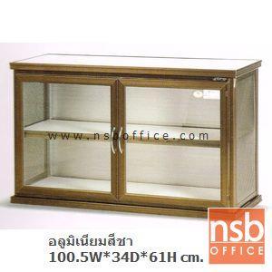 G07A060:ตู้แขวนอลูมิเนียม SANKI  หน้าบานกระจกใส รุ่น HCZ 34D 61H cm.