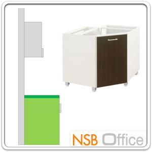 ตู้เข้ามุม 90 ซม. 1 บานเปิด รุ่น SR-CBS09 เสริมขา