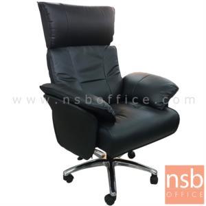 B25A102:เก้าอี้ผู้บริหาร รุ่น OCN-411  โช๊คแก๊ส มีก้อนโยก ขาเหล็กชุบโครเมี่ยม