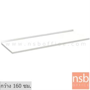 K01A028:แผ่น TOP ปิดด้านบนของตู้ครัว