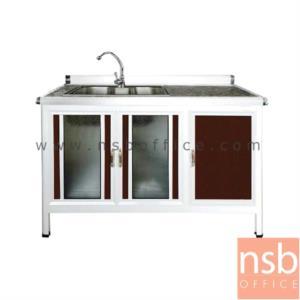 ตู้ครัวตอนล่างอลูมิเนียมอ่างซิงค์ 1 หลุมลึก กว้าง 120 ซม
