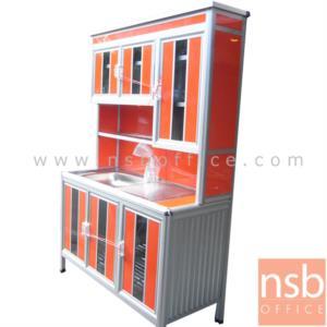 ตู้ครัวอ่างซิงค์สเตนเลส  1 หลุม   อลูมิเนียมมุมมน 107W, 120W cm. (สีเงินและสีชา)
