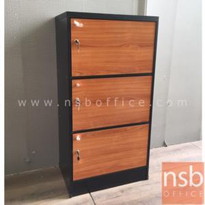 ตู้ล็อกเกอร์ไม้  รุ่น Bosworth (บอสเวิร์ท)  2 ,3 ,4 ช่องบานเปิด กุญแจล็อคแยก