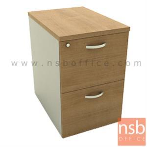 C01A018:ตู้ 2 ลิ้นชัก สูง 75 cm. สูงเสมอโต๊ะ รุ่น EP-0202  เมลามีน