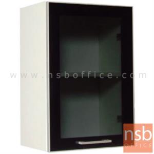 K01A013:ตู้แขวน 1 บานเปิดกระจก 40W*30D*60H cm