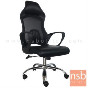 B24A192:เก้าอี้ผู้บริหารหลังเน็ต รุ่น ASB-301  โช๊คแก๊ส มีก้อนโยก ขาเหล็กชุบโครเมี่ยม