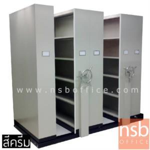 D01A010:ตู้รางเลื่อนแบบพวงมาลัย รุ่น Standard 5, 7, 9 ตู้ TAIYO (มือหมุน)