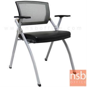 B28A074:เก้าอี้รับแขกหลังเน็ต รุ่น PL-225-C  ขาเหล็กชุบโครเมี่ยม