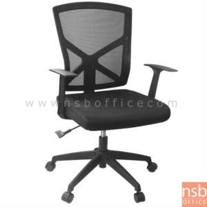 B24A210:เก้าอี้สำนักงานหลังเน็ต รุ่น SRP-153  โช๊คแก๊ส ขาไนล่อนสีดำ