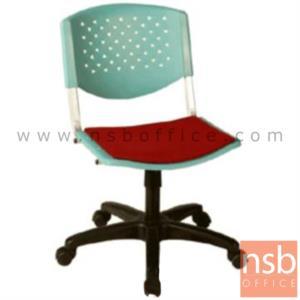 B21A006:เก้าอี้สำนักงานโพลี่ รุ่น P036  ขาไฟเบอร์ดำ