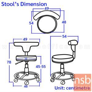 เก้าอี้คุณหมอล้อเลื่อน รุ่น Taken (เทคเค่น)  โช๊คแก๊ส ขา 5 แฉก