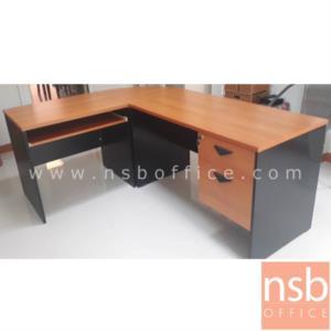 A16A018:โต๊ะทำงานตัวแอลมุมโค้ง 2 ลิ้นชัก รุ่น VENUS  ขนาด 180W1*140W2 cm. เมลามีน