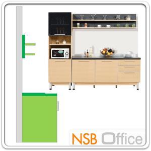 ชุดตู้ครัวสีบีทดำ 240W cm.  รุ่น SR-STEP-122 (สำหรับครัวเปียกและครัวแห้ง)