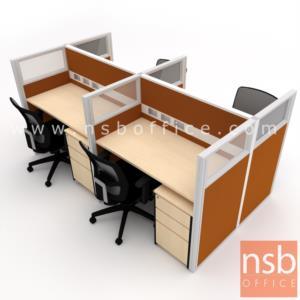 A04A201:โต๊ะทำงานกลุ่ม 4 ที่นั่ง รุ่น Mashel (มาเชล) พร้อมพาร์ทิชั่นกระจกขัดลาย รางไฟตรงกลาง และตู้ลิ้นชัก