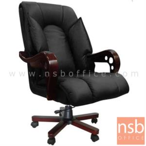 B25A015:เก้าอี้ผู้บริหารหนัง PU รุ่น SWIN  ขาไม้
