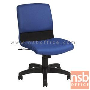 B03A359:เก้าอี้สำนักงาน รุ่น CVR-764  โช๊คแก๊ส มีก้อนโยก ขาพลาสติก