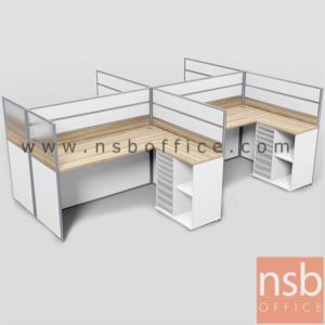 ชุดโต๊ะทำงานกลุ่มตัวแอล 4 ที่นั่ง   ขนาดรวม 306W1*242W2 cm.