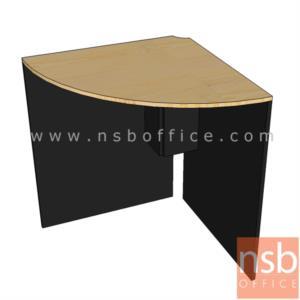 A05A071:โต๊ะเข้ามุม รุ่น DF-LC65 ขนาด 65R cm.  ต่อมุมโต๊ะประชุม เมลามีนล้วน