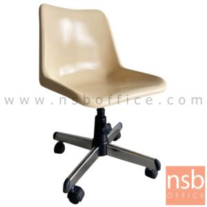 B05A170:เก้าอี้อเนกประสงค์เฟรมโพลี่ รุ่น Harold (แฮร์โรลด์)  ขาเหล็กชุบโครเมี่ยม