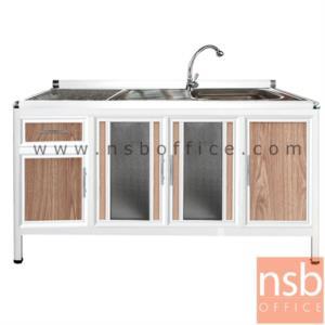 G07A134:ตู้ครัวตอนล่างอลูมิเนียมอ่างซิงค์ 1 หลุม มีที่พักจาน กว้าง 160 ซม รุ่น GBPE 160 S