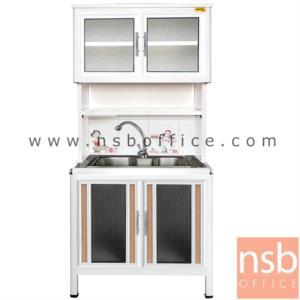 K08A003:ตู้ครัวอลูมิเนียมอ่างซิงค์ 1 หลุมลึก  กว้าง 100 ซม.