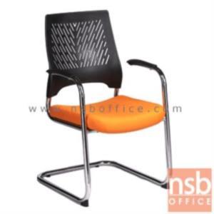 B04A087:เก้าอี้รับแขกขาตัวซีหลังเปลือกโพลี่ รุ่น PE-CN-823A  ขาเหล็กชุบโครเมี่ยม