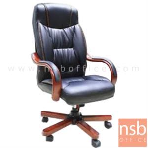 B25A140:เก้าอี้ผู้บริหารหนัง PU  รุ่น ALLIGATOR (แอลลิเกเทอะ)  ขาเหล็ก