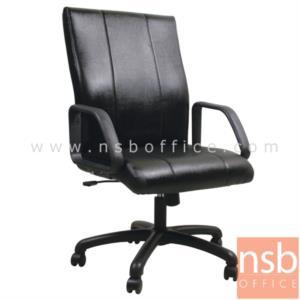 B26A015: เก้าอี้สำนักงาน รุ่น  PL-200M  โช๊คแก๊ส มีก้อนโยก ขาพลาสติก