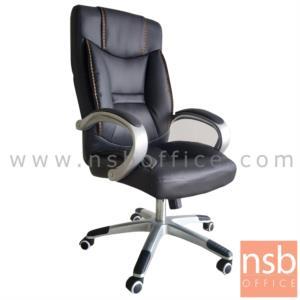 B01A519:เก้าอี้ผู้บริหารหนังเทียม รุ่น Savanna (สวันนา)  โครงขาเหล็ก